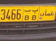 رقم للبيع 3466 ب ب