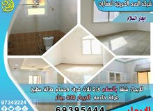 excellent finishing apartment for rent in Hawally city - Salam