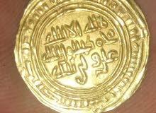 بيع عملة نقدية من عام 473هـــ
