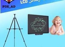 لوحة تابليت LCD