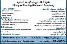 اعلان توظيف