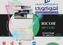 Ricoh MP c4503