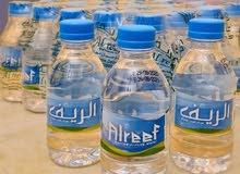 مياه الريف