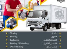 House / Office / Villas / Store / Shops Shifting all over Bahrain