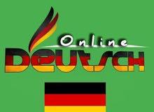 الان تعلم الالمانية مع هير مصطفى بجودة جوته  المعتمدة باسعار مناسبةللجميع