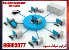 تركيب شبكات كمبيوتر - Computer Network Installation