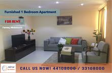 FULLY FURNISHED 1 BEDROOM APARTMENTS AT FEREEJ ABDULAZIZ AREA - FOR RENT