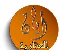 مطلوب مسوقين مسوقات مكتب الخرطوم الرياض