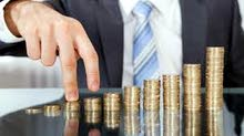 هل تبحث عن فرصة للاستثمار؟