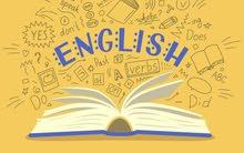 معلمة لغة انجليزي