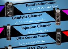 منتجات العناية بنظام البترول ( موزع سلطنة عمان )