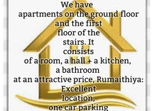 We have a ground floor apartment: it consists of two rooms, including a master,