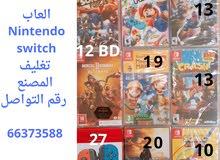 العاب Nintendo switch