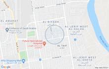 الرياض شقه مفروشه للايجار 1200 دولار