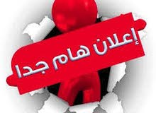 مكتب للإيجار في أرقى مناطق غزه الرمال