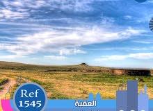 قطعة أرض سياحية للبيع في منطقة العقبة