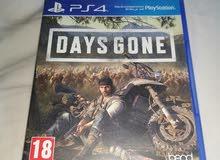 لعبة دايز جون days gone