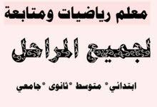 معلم رياضيات سوداني