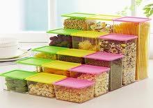 Food Container Set – طقم علب الثلاجة الحافظة