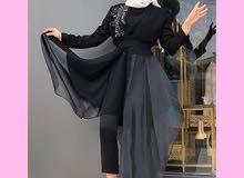 Turkish Abaya