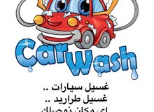 A driver is required to work for a car wash company to contact the number