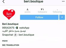 beri.boutique