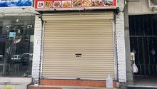 باب محل للبيع