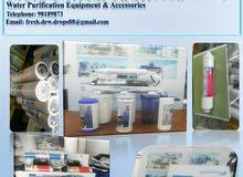 أنواع أجهزة تنقية المياه