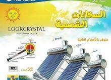سخانات شمسية ضمان سنتين