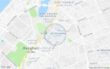 Ground Floor apartment for sale - As-Sulmani