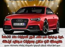 BMW  750Li  للإيجار بالسائق للأجانب والأخوة العرب والشركات