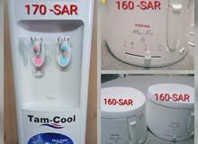 Tefal fry -water dispenser