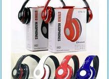 سماعات البلوتوث عالية الجودة ونقاء الصوت