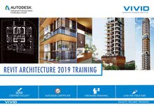 Master in Revit Architecture in 10 days