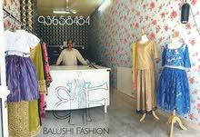 ladis tailor for sale