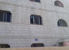 عمارة للبيع في عمان مكونة من ثلاث طوابق