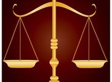 مكتب محاماة بالدمام يقدم الاستشارات القانونية