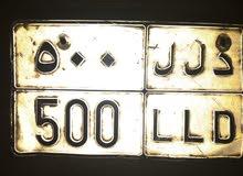 د ل ل 500