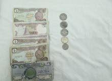 عملات نقدية قديمة ورقية ومعدنيه للبيع