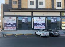 محل تجاري بشارع خالد ابن الوليد الشرفية