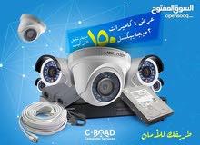 انظمة كاميرات المراقبة