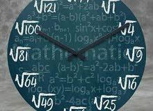 مدرس رياضيات خصوصي سادس علمي - ثالث متوسط