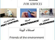 خدمات النظافة والصيانة ومكافحة الحشرات