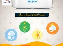 مكيفات MABCO INVERTER 2019 لدى الموزع المعتمد مؤسسة القدس الهندسية للمكيفات بأفضل الاسعار.