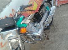 Aprilia motorbike made in 2014