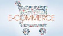 E-Commerce License on installments for sale