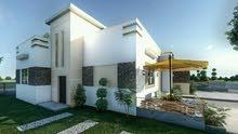 بيتك للاعمال والتصميم الهندسية