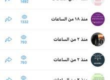 """اقوى خدمة اعلانية مجانية على """"حالة الواتساب"""" في سلطنة عمان"""