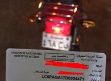 دباب سوزوكي للبيع 2013 مكة