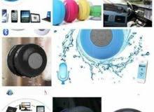 Waterproof - Wireless - Bluetooth - Speaker